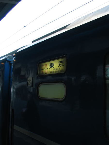 Img_3024km